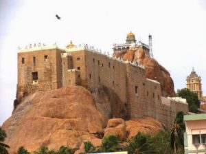 Rock Fort Temple Trichy